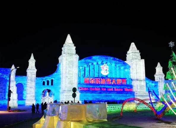 2020 Harbin Ice and Snow Sculpture Festival ..
